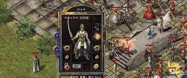 玛法热血传奇sf发布网中野史之NPC篇·幸运农夫(下)